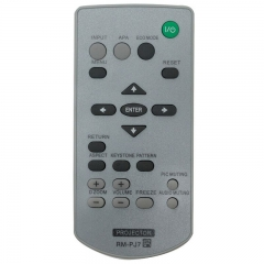 SONY RM-PJ7 replacement remote control